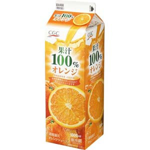 オレンジ果汁100%