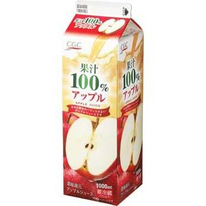 アップル果汁100%