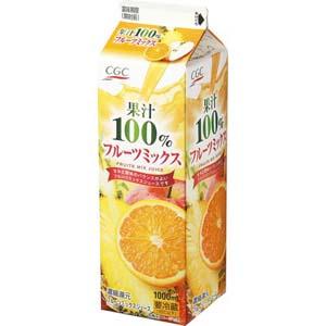 フルーツミックス果汁100%