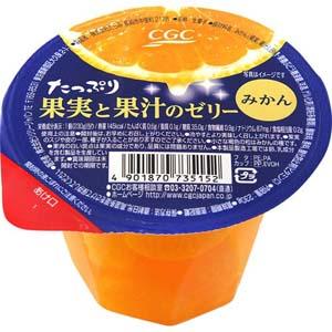 たっぷり果実と果汁のゼリー みかん