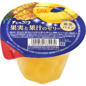 たっぷり果実と果汁のゼリー 黄金パイン